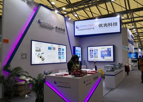 Laser World of Photonics China 2019